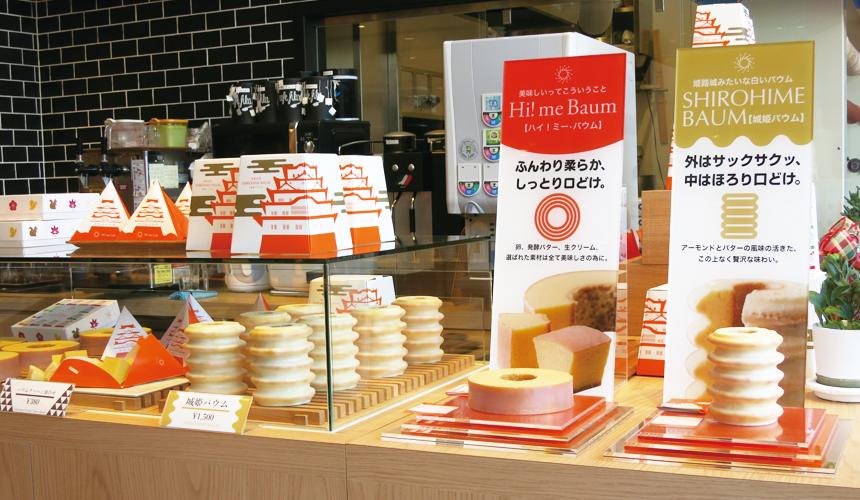 姬路必去JR站旁集時尚、伴手禮與美食的「piole HIMEJI大型綜合購物廣場」的「Hi!me cafe」