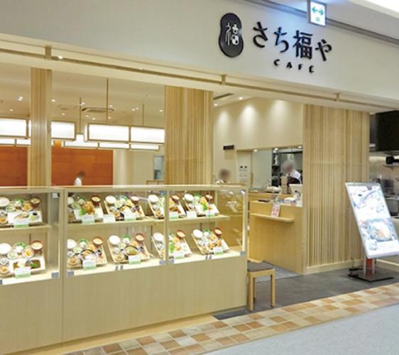 姬路必去JR站旁集時尚、伴手禮與美食的「piole HIMEJI大型綜合購物廣場」的「さち福やカフェ」