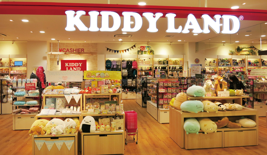姬路必去JR站旁集時尚、伴手禮與美食的「piole HIMEJI大型綜合購物廣場」的「KIDDY LAND」