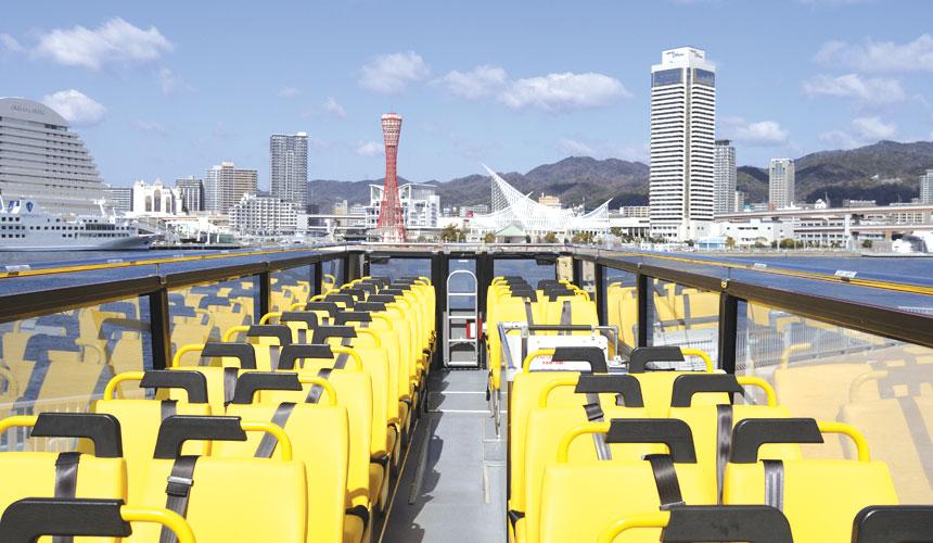 神戶自由行神姬敞篷巴士SKY BUS KOBE