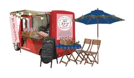 """017神户草莓季开跑!甜点名店大展身手,门外不出的神户草莓变身挡不住的好滋味"""""""