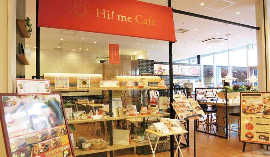 姬路必去JR站旁集時尚、伴手禮與美食的「piole HIMEJI大型綜合購物廣場」的Hi!me cafe