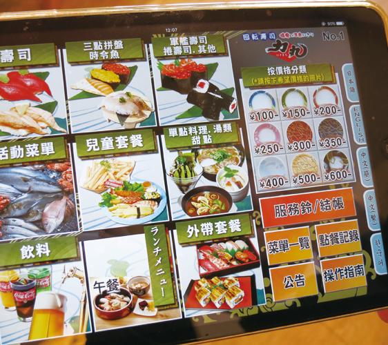 姬路必去JR站旁集时尚、伴手礼与美食的「piole HIMEJI大型综合购物广场」回转寿司用餐环境