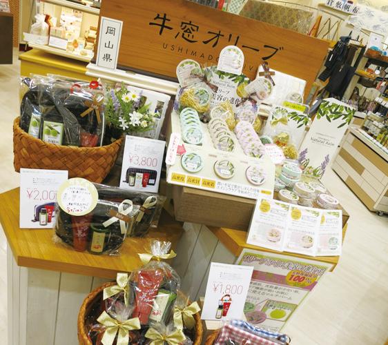 姬路必去JR站旁集時尚、伴手禮與美食的「piole HIMEJI大型綜合購物廣場」的雜貨商店「Lulu」